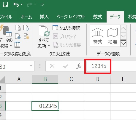 Excelで0を表示させる
