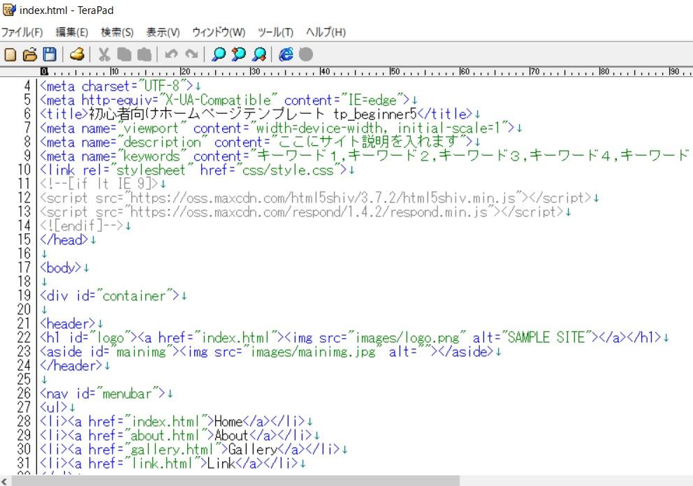 htmlを開いた画面